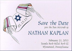 bar and bat mitzvah new save the date magnets